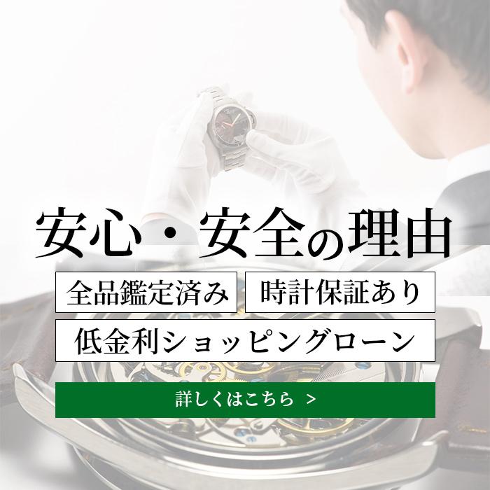 /images/top/cat_rc_sp.jpg